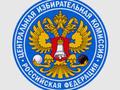 В ЦИК прокомментировали снятие Явлинского и Мезенцева