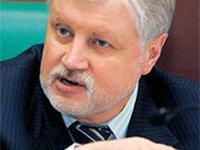 Миронов озвучил состав своего правительства  без Гудкова