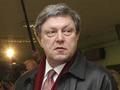 Явлинский вернется во Львов, а Митрохин — на улицу