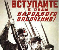 Коммунисты раскритиковали Прохорова