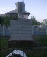 На Украине опять распилили Ленина (ФОТО)