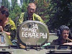 Приднестровье знает, как ответить Молдавии на экономическую блокаду