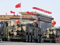 Китай готов разместить ядерное оружие на Кубе в ответ на действия США в Южной Корее