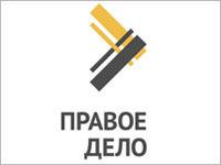 Стая товарищей  Прохорова