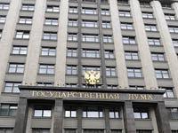 Назад в будущее: Кремль возвращается к одномандатникам и избирательным блокам
