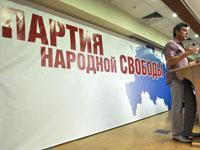 Немцову выделили место на политическом кладбище