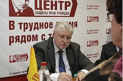 Сергей Миронов: В сфере ЖКХ за 2015 год похитили более 6,5 миллиарда рублей