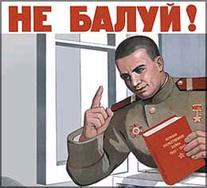 Михаил Ремизов:  Мягкая сила  во внешней политике РФ — величина практически отсутствующая