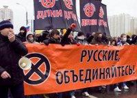 Русский марш  пройдет по окраинам