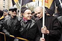 Русский марш  или русские единоборства?