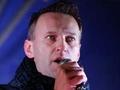 А кто такой этот Навальный?