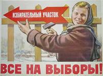 Ингушетия вслед за Дагестаном отказывается от прямых выборов