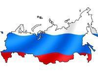 Россияне рассказали, с кем им хотелось бы интегрироваться