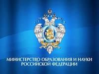 Депутаты: Ливанова уволят через полгода