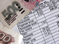 В августе москвичей ждет очередное подорожание услуг ЖКХ
