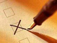 Медведев:  Проголосуйте за тех, кому верите
