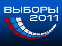 Наблюдатели: выборы - демократические, но с недостатками