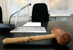 Антироссийские санкции будут оспариваться в Европейском суде
